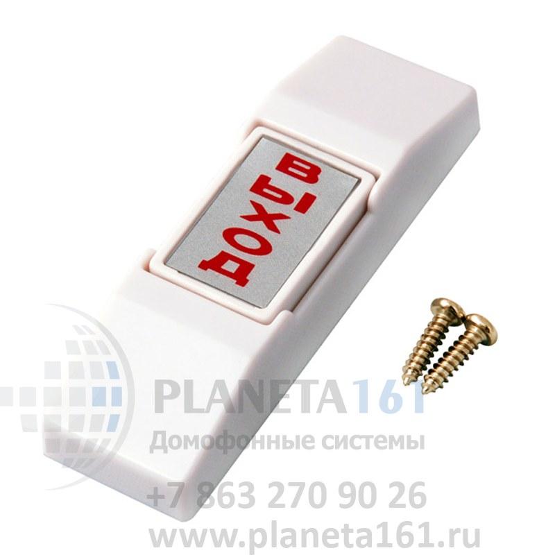 ... Комплект системы контроля доступа  d567c09839b77