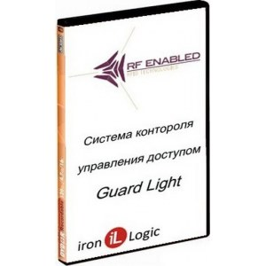 Лицензия Guard Light -10/2000L